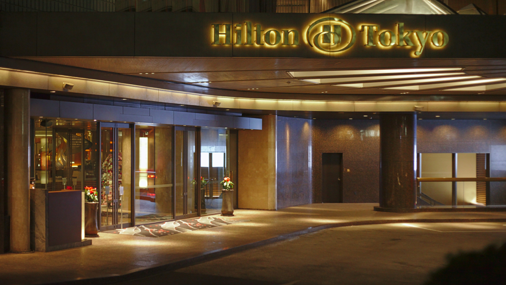 Hilton hotel in Tokyo front entrance